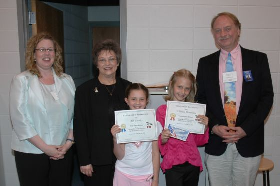 Essay Contest Winners